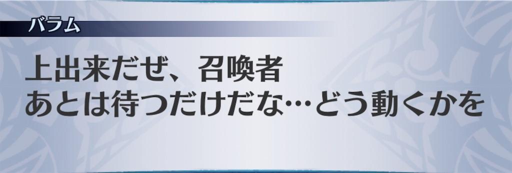 f:id:seisyuu:20190512211234j:plain
