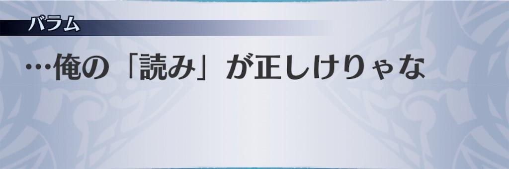 f:id:seisyuu:20190512211244j:plain