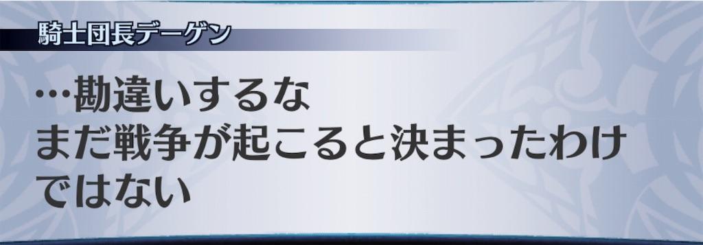 f:id:seisyuu:20190513192855j:plain