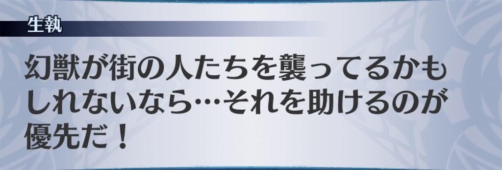 f:id:seisyuu:20190513193442j:plain