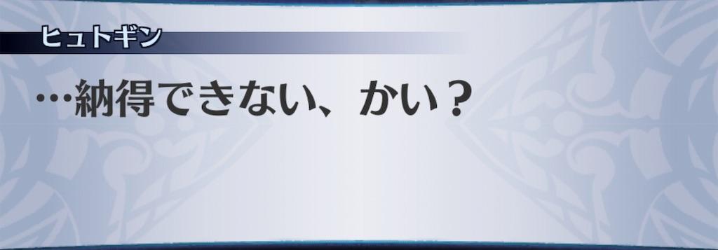 f:id:seisyuu:20190513194437j:plain