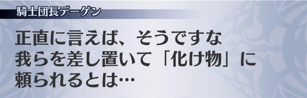 f:id:seisyuu:20190513194441j:plain
