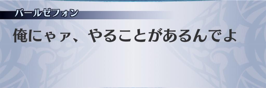 f:id:seisyuu:20190513195739j:plain