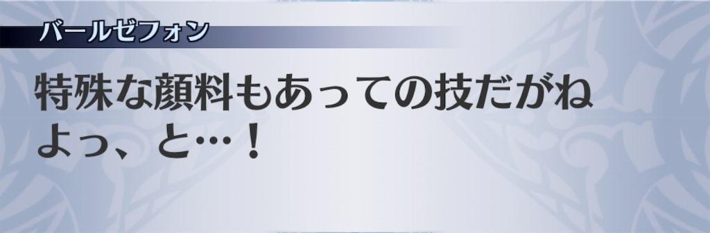 f:id:seisyuu:20190513195847j:plain
