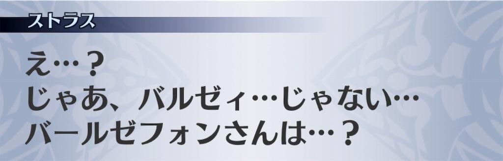 f:id:seisyuu:20190513200103j:plain