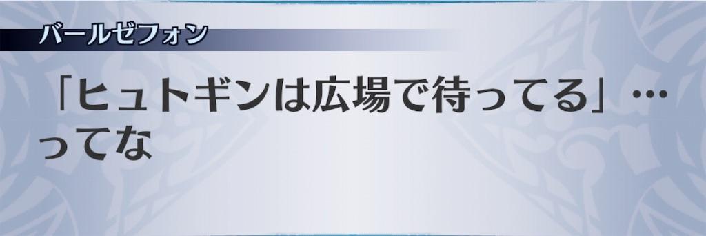 f:id:seisyuu:20190513200409j:plain
