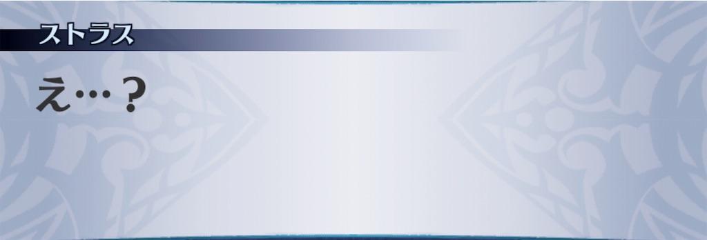 f:id:seisyuu:20190513200456j:plain
