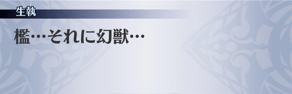 f:id:seisyuu:20190514210243j:plain