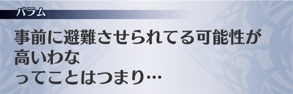 f:id:seisyuu:20190514210340j:plain