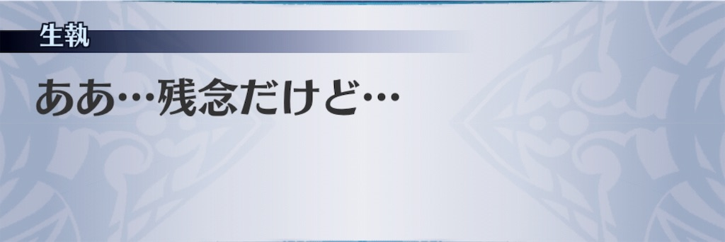 f:id:seisyuu:20190514211022j:plain