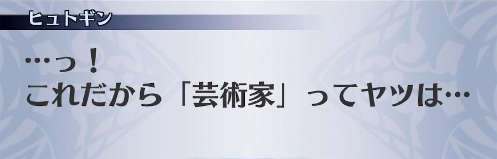 f:id:seisyuu:20190514212117j:plain