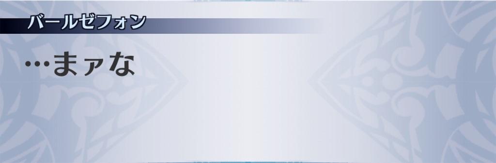 f:id:seisyuu:20190514212157j:plain