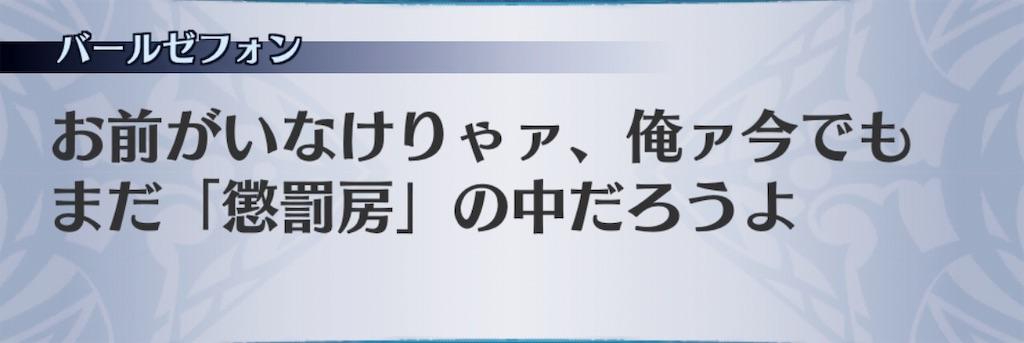f:id:seisyuu:20190514212314j:plain