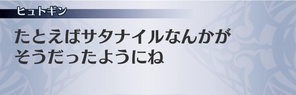 f:id:seisyuu:20190514212357j:plain
