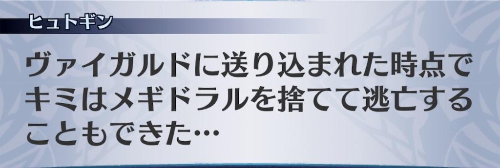 f:id:seisyuu:20190514212452j:plain