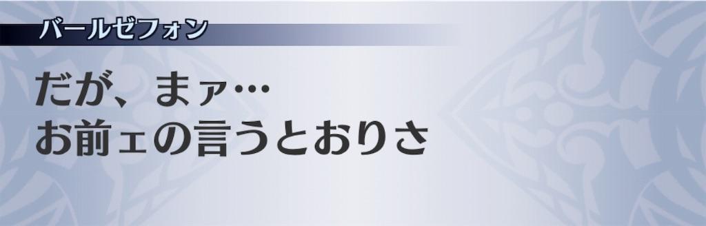 f:id:seisyuu:20190514212602j:plain
