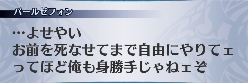 f:id:seisyuu:20190514212759j:plain
