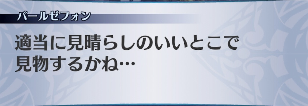 f:id:seisyuu:20190514213300j:plain