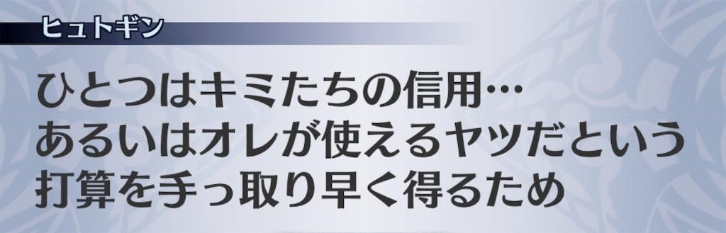f:id:seisyuu:20190515101926j:plain
