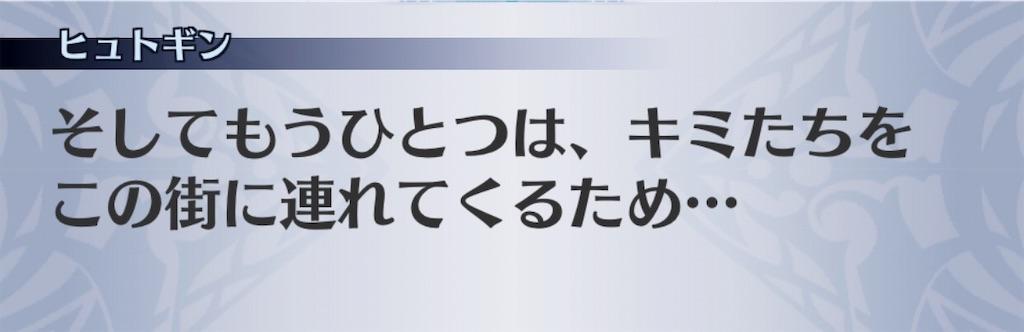 f:id:seisyuu:20190515101929j:plain