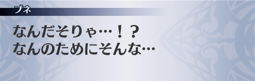 f:id:seisyuu:20190515102015j:plain