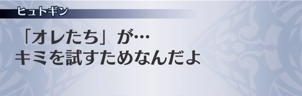f:id:seisyuu:20190515102142j:plain