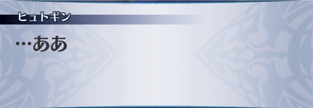 f:id:seisyuu:20190515102334j:plain