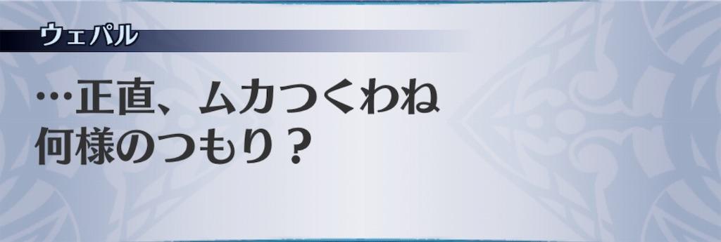 f:id:seisyuu:20190515102437j:plain