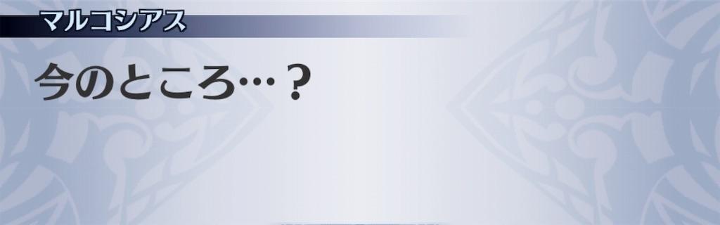f:id:seisyuu:20190515102616j:plain