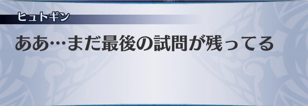 f:id:seisyuu:20190515102708j:plain