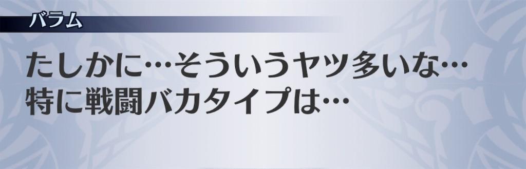 f:id:seisyuu:20190515102817j:plain