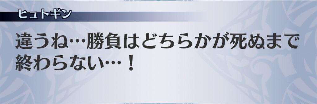 f:id:seisyuu:20190515103912j:plain