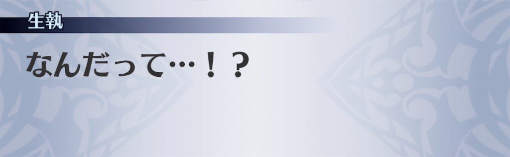 f:id:seisyuu:20190515104015j:plain