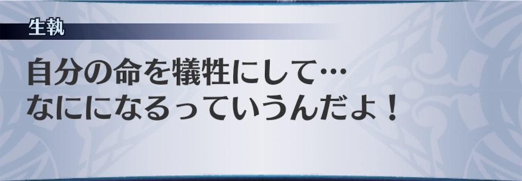 f:id:seisyuu:20190515104150j:plain