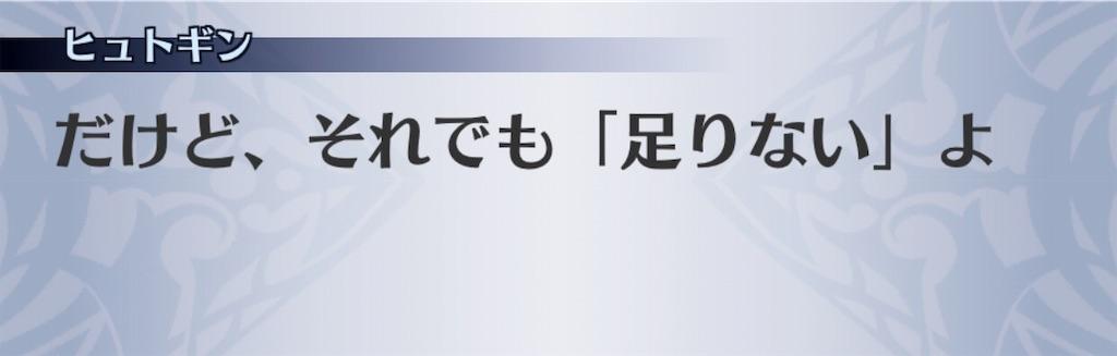 f:id:seisyuu:20190515104413j:plain