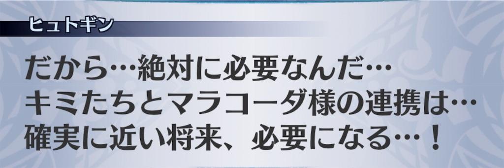 f:id:seisyuu:20190515104612j:plain