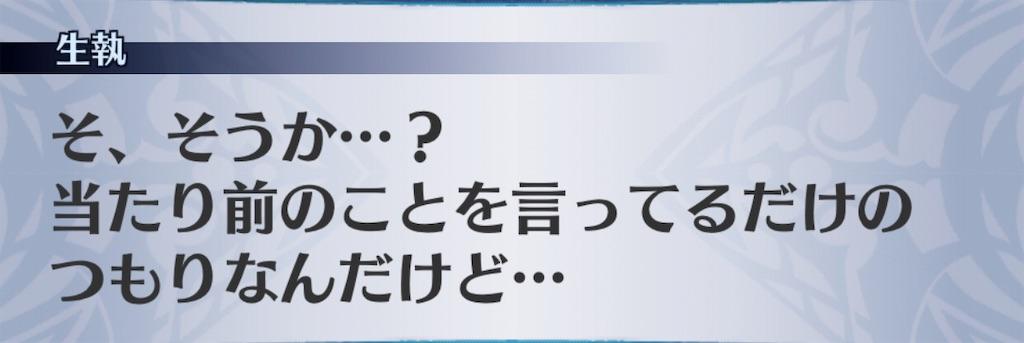 f:id:seisyuu:20190515105110j:plain