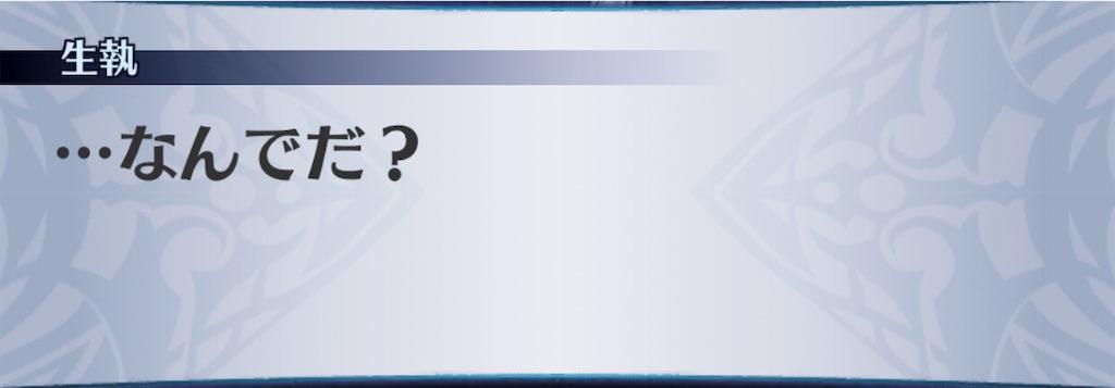 f:id:seisyuu:20190515105424j:plain