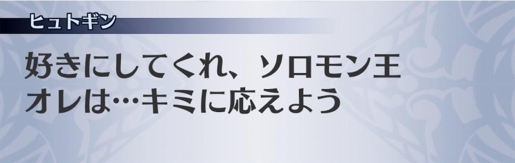 f:id:seisyuu:20190515105727j:plain