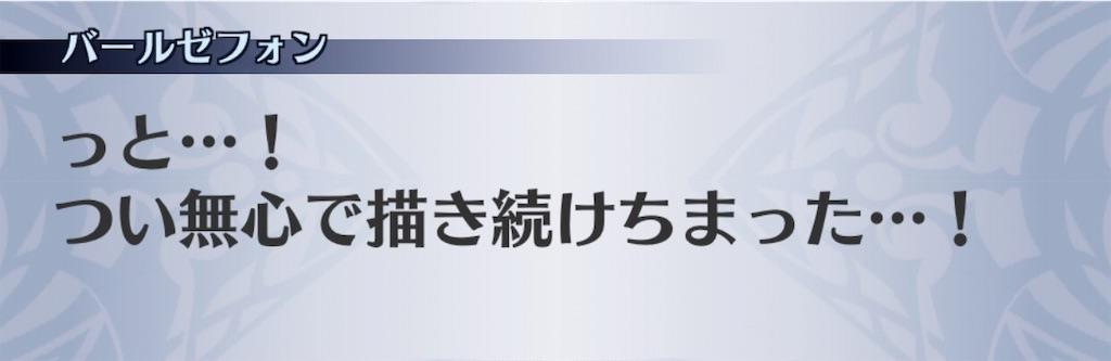 f:id:seisyuu:20190515105829j:plain