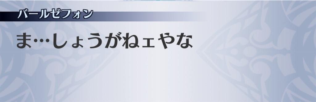 f:id:seisyuu:20190515105833j:plain
