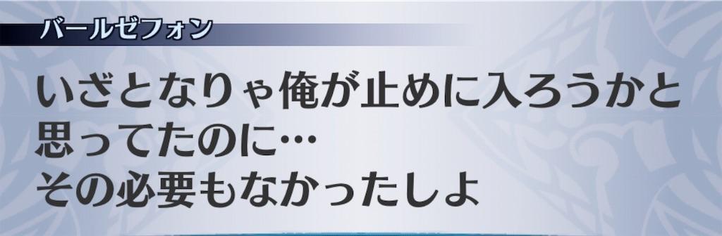 f:id:seisyuu:20190515105836j:plain