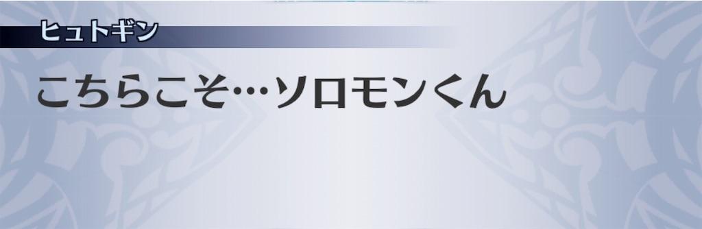f:id:seisyuu:20190515173532j:plain