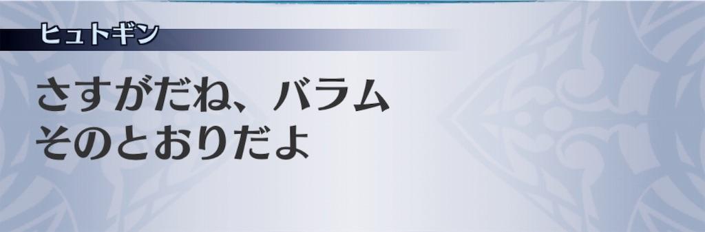 f:id:seisyuu:20190515173822j:plain