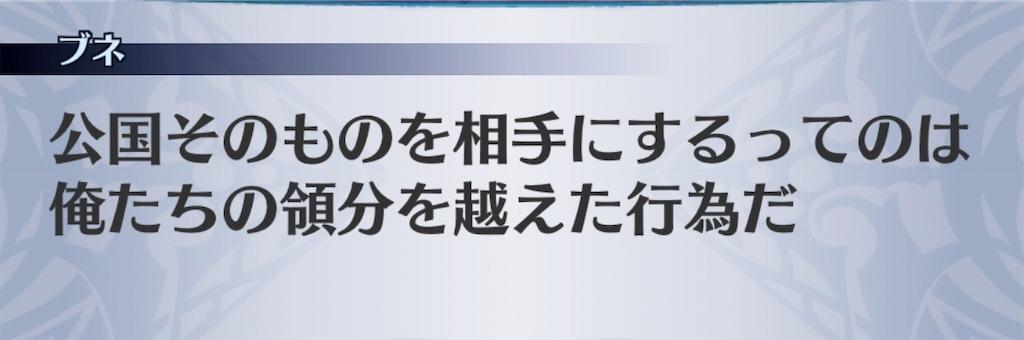 f:id:seisyuu:20190515173911j:plain