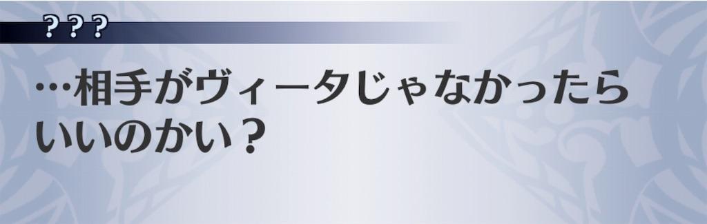 f:id:seisyuu:20190515174118j:plain