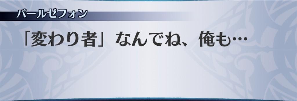 f:id:seisyuu:20190515174221j:plain