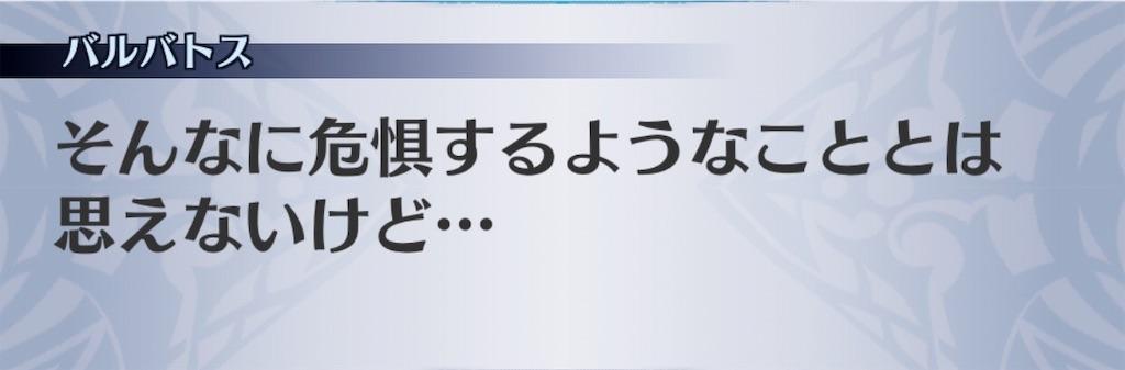 f:id:seisyuu:20190515174338j:plain
