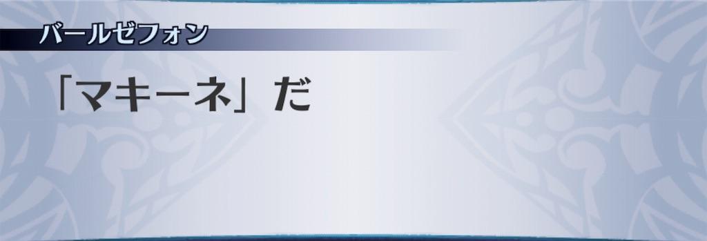 f:id:seisyuu:20190515174348j:plain