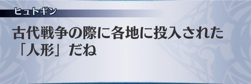 f:id:seisyuu:20190515174448j:plain